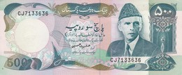 BILLETE DE PAKISTAN DE 500 RUPEES DEL AÑO 1988 (BANKNOTE) - Pakistan