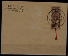 ISRAEL  1948 MINHELRT HA`AM PROPOSED JEWISH STATE 5mil DUBEL ERRORS!! DUBEL OVERPRINT AND INVERTED VF!! - Non Dentelés, épreuves & Variétés
