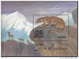 SOWJETUNION  Block 185, Postfrisch **, Geschützte Tiere 1985: Schneeleopard - Blocs & Feuillets