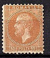 1879 50 Bani Perf 11½ X 11½  Mi # 54 (254) - 1858-1880 Moldavia & Principality