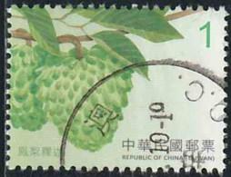 Taïwan 2016 Yv. N°3753 - Atemoya - Oblitéré - Oblitérés