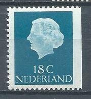 Pays-Bas YT N°816a Reine Juliana Neuf/charnière * - 1949-1980 (Juliana)