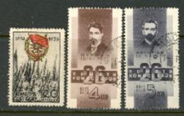 Russia 1933 - Nuevos