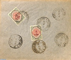 Iran (persia) 1916 Business Letter, (Postal History), Stamps - Iran