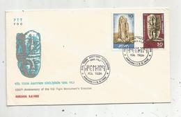 Premier Jour , FDC , TURQUIE , 1250 Th Anniversary Of The Kül Tigin Monument's Erection,1982 - Turquie
