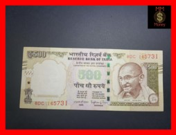 INDIA 500 Rupees 2015 P. 106  Ascending Serial  Tactile Circle And Lines For Blind  XF - Indien