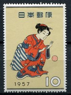 Japan Mi# 673 Postfrisch MNH - Traditional Dress - Japon