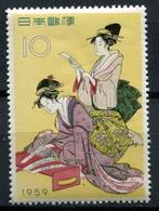 Japan Mi# 704 Postfrisch MNH - Traditional Dress - Japon