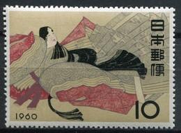Japan Mi# 724 Postfrisch MNH - Godess - Japon