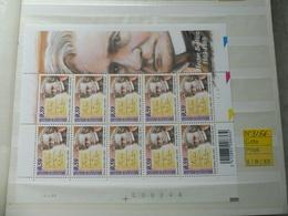 Belgique Belgie Kleine Blad Petite Feuille Numero 3156  Planche 1 - Feuilles Complètes