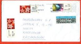 Ireland 2012. The Envelope  Passed The Mail. - 1949-... Repubblica D'Irlanda