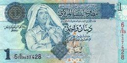 LIBYA 1 DINAR 2004 P-68b  Circ - Liberia