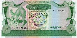 LIBYA 5 DINARS 1980  P-45a  AUNC+ - Liberia