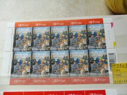 Belgique Belgie Kleine Blad Petite Feuille Numero 3207 Planche 1 - Feuilles Complètes