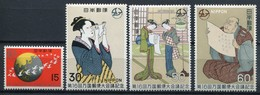 Japan Mi# 1059-62 Postfrisch MNH - Letter Day - Japon