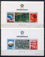 Japan Mi# Block 80+81 Postfrisch MNH - EXPO 70 - Ohne Zuordnung