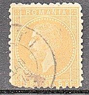 1876 5 Bani, Mi 44 Perf 11 Very Fine Used (305) - 1858-1880 Moldavia & Principality