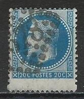 Frankreich Yv 29B, Mi 28 Obl. Perforation Deportée - 1863-1870 Napoleon III With Laurels