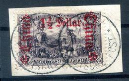 China 36B Herrlich Auf Gest. Luxusbriefstück (H4661 - Deutsche Post In China