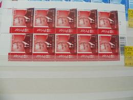 Belgique Belgie Kleine Blad Petite Feuille Numero 3480 Planche 5 - Feuilles Complètes