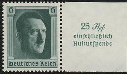 648 Kulturförderung, Marke Mit Bedrucktem Rand Aus Block 9, ** - Deutschland
