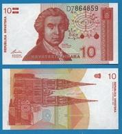 CROATIA  10 Hrvatskih Dinara 08.10.1991  # D786485x  P# 18 - Croatie
