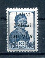 Litauen Telschen 2I Tadellos ** POSTFRISCH 30EUR (H4072 - Occupation 1938-45
