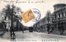 Chine - Tianjin - Tientsin - Asahi Road , Concesion Japanese Tientsin - China