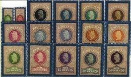 BRAZIL REVENUES, Discount Sale, Stamp Duty, PB 159/174, (*) MNG, F/VF, Cat. € 130,00 - Brésil