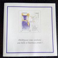 OFFERT PAR LA POSTE - Documents Of Postal Services