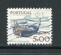 PORTUGAL- Y&T N°1369- Oblitéré (bateau) - 1910-... République