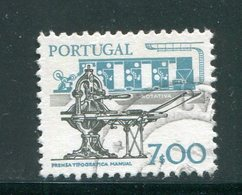 PORTUGAL- Y&T N°1371- Oblitéré - 1910-... République