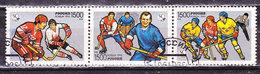 Russia 1996- Hockey Su Ghiaccio    -Serie Completa Usata Setenant - Used Stamps