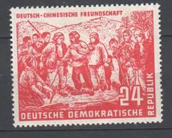DDR , Nr.287 ,  Postfrisch - Ungebraucht