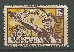 INDOCHINE  N° 284 CACHET BANGHOI / ANNAM - Indochina (1889-1945)