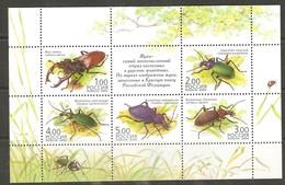 Russia: Mint Block, Insects - Beetles, 2003, Mi#Bl60, MNH - Blocs & Feuillets