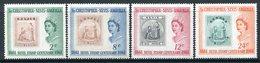 St Kitts, Nevis & Anguilla 1961 Nevis Stamp Centenary Set MNH (SG 123-126) - St.Christopher-Nevis & Anguilla (...-1980)