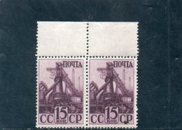 SOWJETUNION 1941 ** - Nuevos