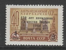 TIMBRE NEUF D'U.R.S.S. - 150E ANNIVERSAIRE DE L'ANNEXION DE L'AZERBAIDJAN N° Y&T 2820 - Histoire