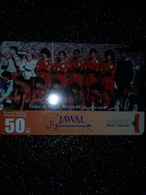 MAROC FOOTBALL COUPE MONDE WORLD CUP MEXICO 86 50DHS UT - Sport