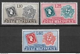 Italy - Italia 1951 Complete Set - 6. 1946-.. Repubblica