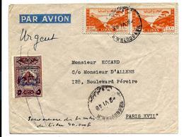 Lettre Du LIBAN 1948 - Air Mail - Par Avion (Collège Protestant Beyrouth) - Lebanon
