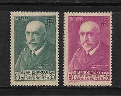 France Timbres De 1938/39 N°377/77A Neufs **  Cote 37,50€ - France