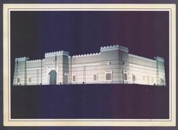 SAUDI ARABIA - Big Size Picture POST CARD On Traditional Architecture In The Kingdom, Unused - Saoedi-Arabië