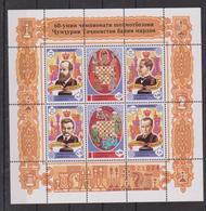 TADJIKISTAN, B.F. Champions D'Echecs, Steinitz, Capablanca, Lasker, Alekhine, 2001 **, B.F. 26 Yvert - Echecs