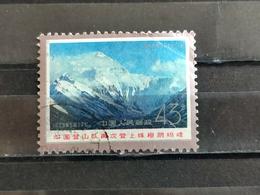1975, REP. POPOLARE CINESE, Scalata Del Monte Everest - Usati