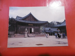 Taeungjion In Tongdosa (temple) - Corée Du Sud