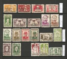 Viêt-Nam Nord Indochine Surchargés, Timbres Obitérés (voir Sur Scan N° Y&T) - Briefmarken
