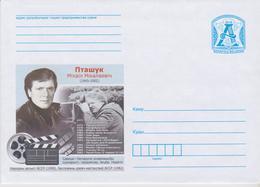 BIELORUSSIE / BELARUS, Entier-postal Cinema, Film, Realisateur Mikhail Ptashuk, 2018 - Cinéma
