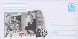 BIELORUSSIE / BELARUS, Entier-postal Cinema, Film, Acteur Pavel Kormunin, 2019 - Cinéma